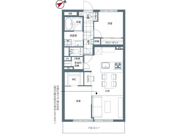 ライオンズマンション南大泉105号室